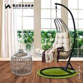 亮吊籃藤椅室內客廳陽台吊床戶外桌椅搖椅成人吊椅組合   汪喵百貨