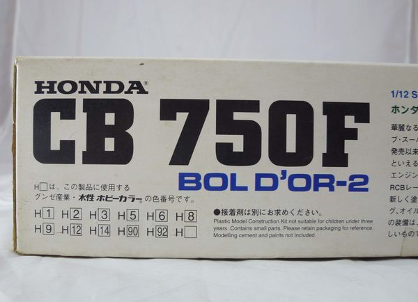 【震撼精品百貨】1/12HONDA-CB750F汽車模型【共2款】