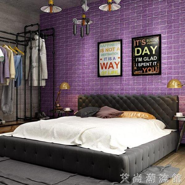 3D立體牆貼自粘防水電視背景牆磚紋壁紙泡沫仿真磚紋客廳裝飾牆紙 艾尚潮流館igo