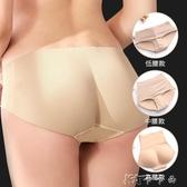 假屁股提臀內褲女無痕豐臀加厚翹臀墊一片式蜜桃臀杯性感美臀神器 卡卡西