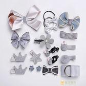 兒童髮夾禮盒女童寶寶皇冠頭飾套裝可愛公主頭花小女孩髮卡髮飾品