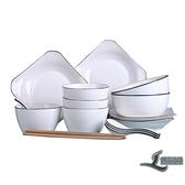 碗盤套裝組合陶瓷碗碟套裝家用吃飯喝湯碗面碗勺子餐具套裝【邻家小鎮】