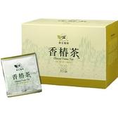 (即期品) 台東原生應用植物園 香椿茶 5公克x20包/盒 效期至2021.12.30
