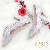 現貨 MIT小中大尺碼婚鞋尖頭鞋推薦 銀河女神 全真皮高跟鞋 21-26 EPRIS艾佩絲-閃耀銀