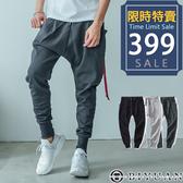 【OBIYUAN】 MIT 大口袋 飛鼠褲 休閒褲厚磅休閒長褲/縮口褲 共3色【JG3093】