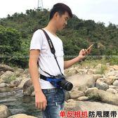 相機腰帶 單反相機固定腰帶相機登山腰帶 數碼攝影配件器材騎行腰包帶【美物居家館】