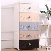 抽屜式收納櫃子多層儲物櫃簡易塑料衣櫃【尚雅混色五層】需組裝