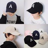 兒童帽子男潮韓版男童女童遮陽帽鴨舌帽棒球帽小童帽寶寶帽子春秋 小巨蛋之家