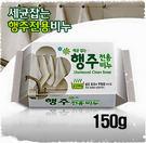 韓國 Mukunghwa 無瓊花 抹布去油汙皂 150g