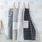 廚房棉麻圍裙 防油加厚圍腰做飯護衣 韓版時尚簡約成人罩衣女1059