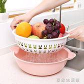 雙層塑料洗菜盆創意水果籃果盤 廚房洗菜籃子瀝水籃洗菜籃滴水盆·享家生活館