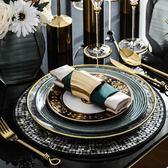 甜品碗歐式美式餐具套裝樣板房間西餐盤平盤牛排盤黑色高檔餐碟會所擺臺-凡屋