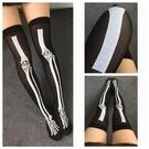 【04473】萬聖節印花襪 膝上襪 長統襪 派對 cosplay 特殊造型