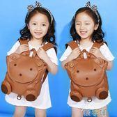 兒童書包兒童書包幼兒園2小孩4可愛5男女童寶寶卡通側背1背包  【熱賣新品】