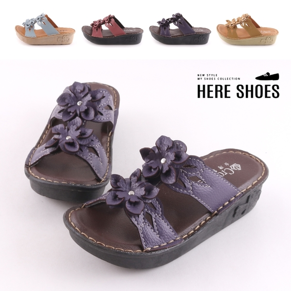 [Here Shoes]乳膠鞋墊 前3後5cm涼鞋 皮革立體花朵 圓頭厚底楔型涼拖鞋 MIT台灣製-AN205