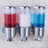給皂機 酒店浴室不銹鋼壁掛式掛壁手動沐浴露瓶子盒子給皂液器洗手液器 zh6054『美好時光』