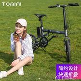 迷你折疊電動自行車電瓶車成人代步踏板助力滑板車鋰電摩托中元特惠下殺igo