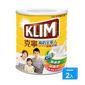 雀巢克寧高鈣全家人營養奶粉1.4KGx2【愛買】