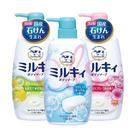 牛乳石鹼 COW 牛乳精華沐浴乳 柚子果香/玫瑰花香/清新皂香 550ml 艾莉莎ELS