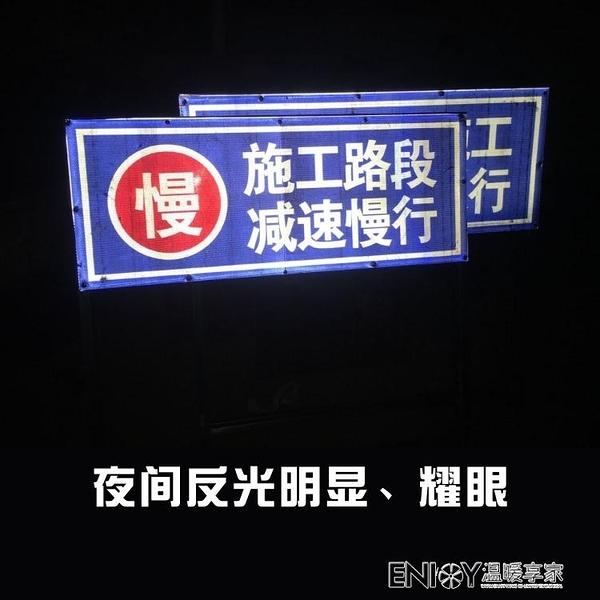 前方道路施工牌交通安全標志警示牌工程告示牌導向反光指示牌訂做 檸檬衣舎