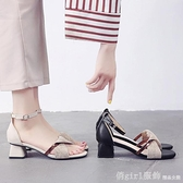 涼鞋女仙女風2020新款百搭夏季高跟鞋女粗跟中跟涼鞋一字帶晚晚鞋 俏girl