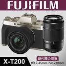 【公司貨】FUJIFILM X-T200 (搭 15-45MM + 50-230MM) 富士 XT200 屮R3