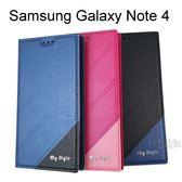 【My Style】都會隱磁皮套 Samsung Galaxy Note 4 N910U