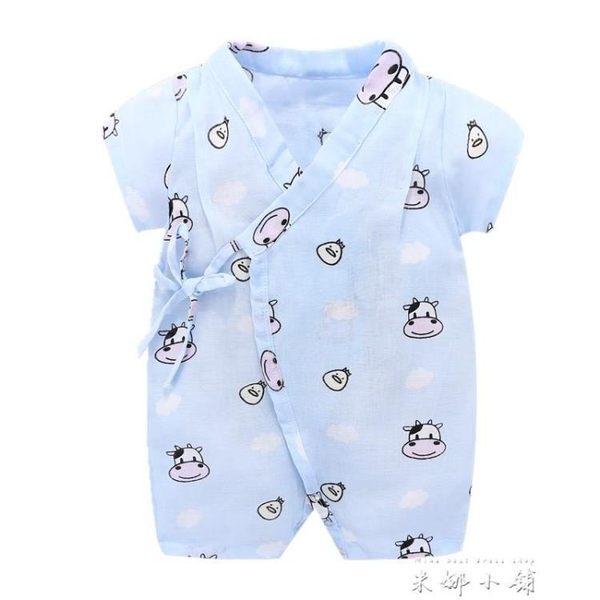 嬰兒夏季紗布衣服薄款寶寶夏裝短袖連體哈衣新生兒夏天睡衣和尚服  米娜小鋪
