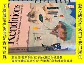 二手書博民逛書店renditions罕見a chiese-english translation magazine .number