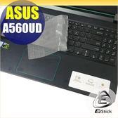 【Ezstick】ASUS A560 A560UD 奈米銀抗菌TPU 鍵盤保護膜 鍵盤膜
