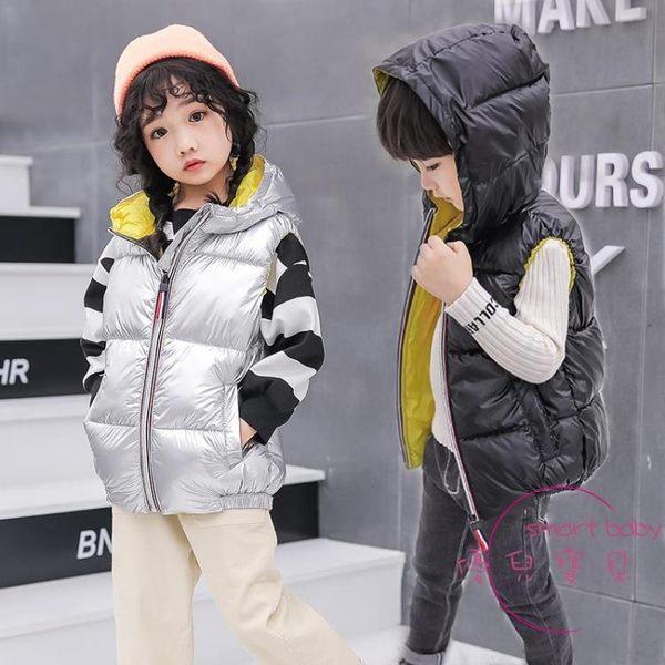 兒童馬甲 新品兒童羽絨棉兒童馬甲加厚男女童保暖外穿連帽