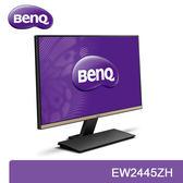 【台中平價鋪】全新 明碁 BenQ EW2445ZH-G 24型 顯示器 / AMVA面板 / 23.8吋 / 智慧低藍光 / 不閃屏