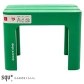 日本 SANKA 多功能椅凳 綠色款 深28x寬39.5x高30cm