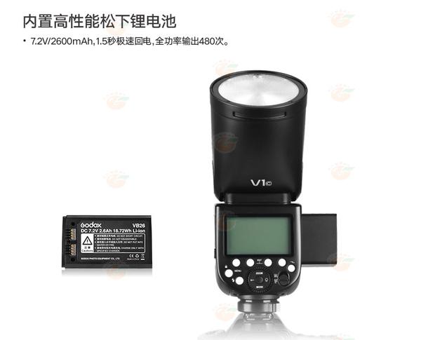 神牛 Godox V1 Kit 圓燈頭 閃光燈套組 公司貨 鋰電池 閃光燈 打光燈 攝影棚