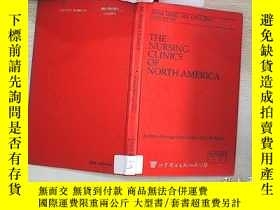 二手書博民逛書店THE罕見NURSING CLINICS OF NORTH AMERICA:Asthma Management a