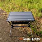 Monterra 輕量折疊蛋捲桌 Fie...