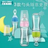 餵食器米糊奶瓶擠壓式嬰兒喂養勺子硅膠輔食工具米粉軟勺喂食器迷糊寶寶