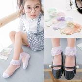 兒童水晶絲襪女童春秋冰絲短襪嬰兒寶寶夏季薄款公主白色花邊襪子 【萬聖節促銷】