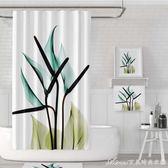 衛生間浴簾防水加厚防黴套裝免打孔北歐隔斷簾簡約洗澡簾艾美時尚衣櫥YYS