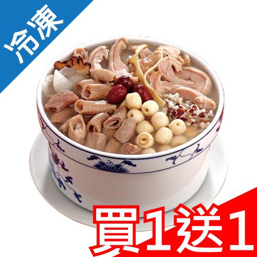 【饗城】買一送一熱銷四神湯1000g/碗【愛買冷凍】