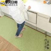 日本進口廚房防滑地墊可機洗長條防水防油腳墊家用吸附式地毯墊子CY 酷男精品館