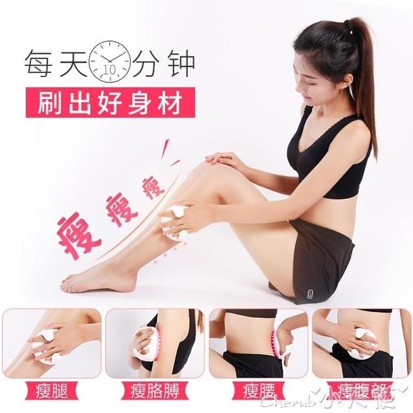 刮痧器經絡刷瘦身按摩刷全身通用美容院瘦小腿摩羯精油家用刮痧儀器-完美