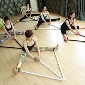 瑜伽健身器材腿部拉筋器一字馬訓練豎橫叉開胯懶人劈叉韌帶拉伸桿igo 晴天時尚館