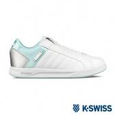K-SWISS Lundahl Slip-On S CMF鞋套式運動鞋-女-粉綠