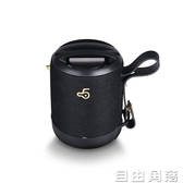 亞馬遜熱銷BD05多變式手提音響戶外便攜無線  自由角落