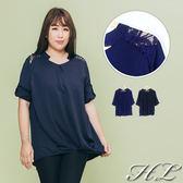 .HL超大尺碼.【18040014】質感純色背鏤空蕾絲可反折七分袖上衣 2色