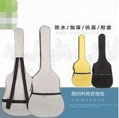 精品吉他包38/39/40/41寸加厚透氣單雙肩吉他背包吉他袋 小明同學