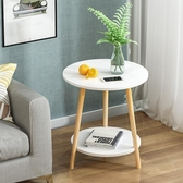 茶几茶几簡約現代北歐迷你小茶几客廳沙發邊幾床頭小桌子角幾小圓桌城市