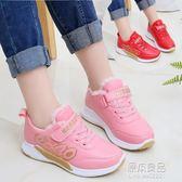 兒童運動鞋女童鞋子新款秋季韓版女孩透氣休閒童鞋男童小白鞋    原本良品