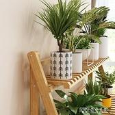 花架子多層室內特價陽台裝飾省空間客廳綠蘿多肉花架子實木花盆架ATF 探索先鋒